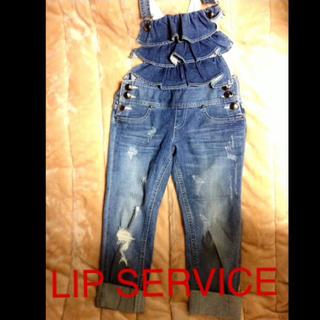 リップサービス(LIP SERVICE)のデニムサロペット(サロペット/オーバーオール)