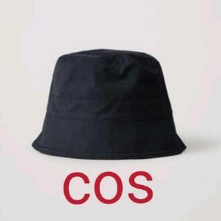 コス(COS)のCOS バケットハット ネイビー(ハット)