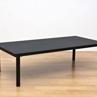 新品 送料無料 フリーローテーブル 120cm幅 奥行60cm ブラック (ローテーブル)