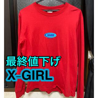 エックスガール(X-girl)のロンT(Tシャツ(長袖/七分))