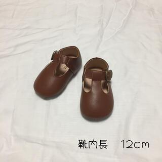 【即購入OK】 キッズシューズ 子供靴 レザー シューズ ブラウン 送料無料(ローファー)