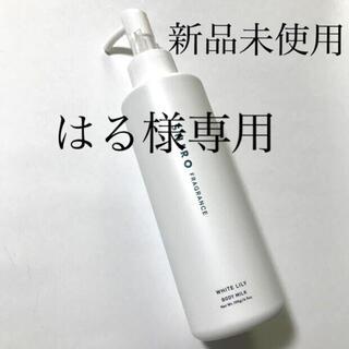 シロ(shiro)のはる様専用(ボディローション/ミルク)