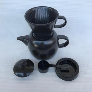 カリタ(CARITA)のMy Tea Pot 陶器製 ドリップセット(その他)