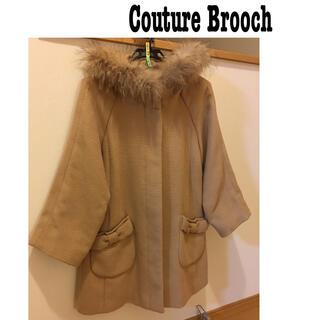 クチュールブローチ(Couture Brooch)のCouture Brooch レディース コート(毛皮/ファーコート)