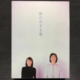 スマップ(SMAP)の僕の生きる道 DVD-BOX(DVD4枚+CD1枚・5枚組)(TVドラマ)