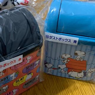 スヌーピー(SNOOPY)のスヌーピーダストBOX(ごみ箱)