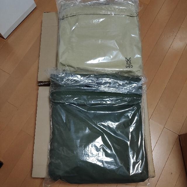 DOPPELGANGER(ドッペルギャンガー)のDOD スゴイッス タン カーキ 2脚セット スポーツ/アウトドアのアウトドア(テーブル/チェア)の商品写真