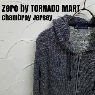 トルネードマート(TORNADO MART)のTORNADOMART/トルネードマート シャンブレー ソフト ジャージ(パーカー)