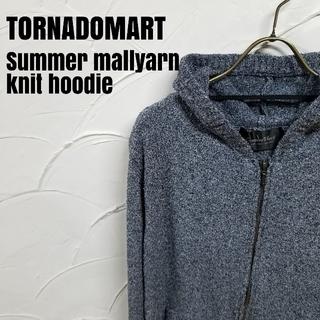 トルネードマート(TORNADO MART)のTORNADOMART/トルネードマート サマーモールヤーン ニットパーカー(パーカー)