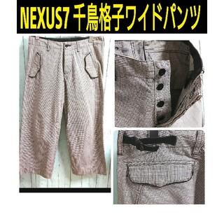 ネクサスセブン(NEXUSVII)のNEXUS7 ネクサスセブン 千鳥格子 ワイドパンツ ストレート太 pants(スラックス)