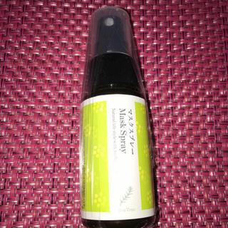 生活の木 - 生活の木 【マスクスプレー】レモンバームの香り アロマスプレー マスク除菌