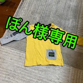 クレードスコープ(kladskap)のクレードスコープ Tシャツ 電車 80cm(Tシャツ)