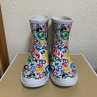 マイケルコース(Michael Kors)のマイケルコース 長靴(レインブーツ/長靴)