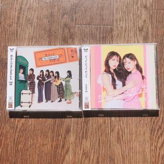 エヌエムビーフォーティーエイト(NMB48)のNMB48 劇場版 2枚セット 新品 CD(ポップス/ロック(邦楽))