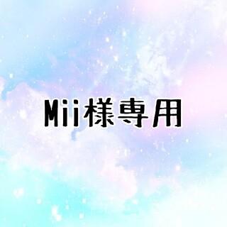 Mii様専用 トラック(おもちゃ)(おもちゃ/雑貨)