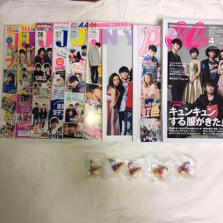 トリプルエー(AAA)の【AAA】雑誌9冊 え〜パンダストラップ5つ セット(アート/エンタメ/ホビー)
