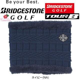 ブリヂストン(BRIDGESTONE)のBRIDGESTONE GOLF ブリヂストンゴルフ ニットネックウォーマー(レッグウォーマー)