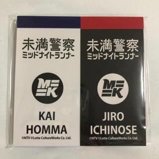 ジャニーズ(Johnny's)の未満警察グッズ メモ帳(アイドルグッズ)