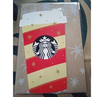スターバックスコーヒー(Starbucks Coffee)の☆1枚☆ スタバ ビバレッジカード ホリデーストライプ スターバックス ホリデー(フード/ドリンク券)