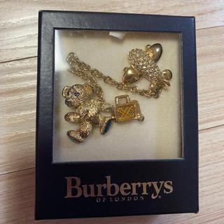 バーバリー(BURBERRY)のBURBERRY、日本エアシステム機内販売品(ブローチ/コサージュ)