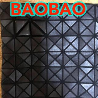 イッセイミヤケ(ISSEY MIYAKE)のBAOBAO バオバオ クラッチバッグ (クラッチバッグ)