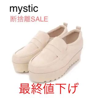 ミスティック(mystic)のmystic!新品ローファー(ローファー/革靴)