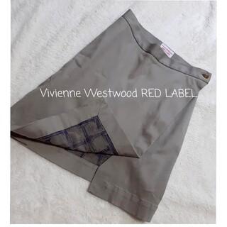 ヴィヴィアンウエストウッド(Vivienne Westwood)の 美品⭐︎Vivienne Westwood RED LABEL 膝丈 スカート(ひざ丈スカート)