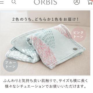 オルビス(ORBIS)のオルビス ORBIS  非売品 ピンクトーン(ノベルティグッズ)