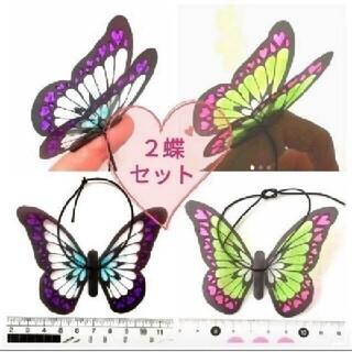 鬼滅の刃 胡蝶しのぶ カナヲ 髪飾り ヘアアクセサリー ヘアゴム 蝶々(小道具)