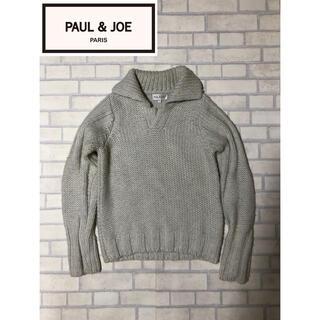 ポールアンドジョー(PAUL & JOE)のPAUL&JOE フランス製 ハイネックセーター アルパカ 厚手 Sサイズ(ニット/セーター)