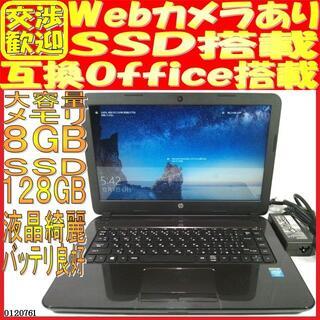ヒューレットパッカード(HP)のやす様専用(ノートPC)