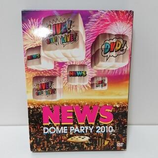 ニュース(NEWS)のNEWS DVD「DOME PARTY 2010 LIVE!LIVE!LIVE」(ミュージック)