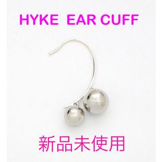 ハイク(HYKE)の新品 HYKE ハイク EAR CUFF イヤーカフ SILVER シルバー(イヤーカフ)