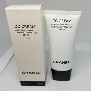 シャネル(CHANEL)の残量8割程度 シャネルCCクリーム(CCクリーム)