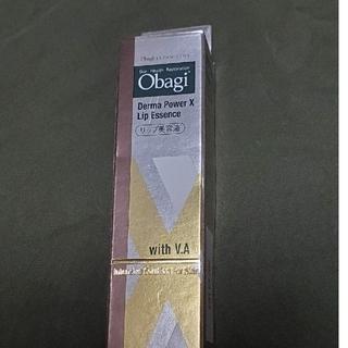 オバジ(Obagi)のobagi リップ美容液(リップケア/リップクリーム)