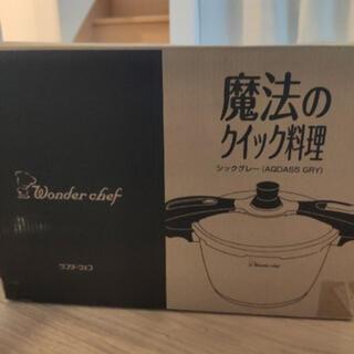 ワンダーシェフ(ワンダーシェフ)の魔法のクイック料理 両手圧力鍋(鍋/フライパン)