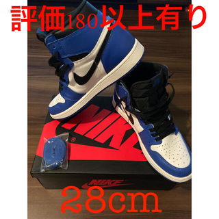 ナイキ(NIKE)のNike Air Jordan 1 Retro High game Royal(スニーカー)