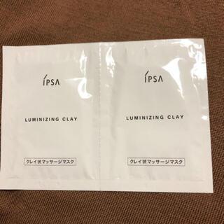 イプサ(IPSA)のIPSA ルミナイジング クレイe 6g×2袋(パック/フェイスマスク)
