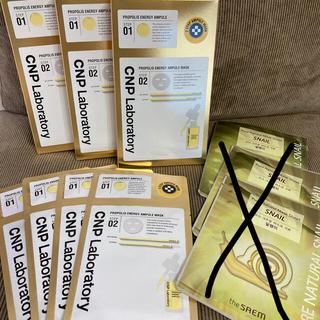 チャアンドパク(CNP)のCNP プロP セラム マスク ザセム 韓国マスク アンプル(パック/フェイスマスク)