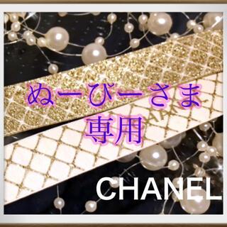 シャネル(CHANEL)のぬーぴーさま専用ページ❣️(その他)