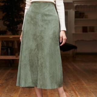 スカート 深緑(ロングスカート)