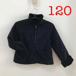 コムサデモード(COMME CA DU MODE)のお値下げ【120cm】COMME CA DU MODE ジャケット 紺(ジャケット/上着)