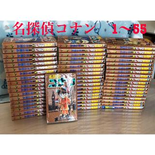 名探偵コナン 1〜55巻 ダメージあり(その他)