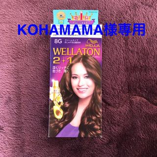 ウエラ(WELLA)のWELLATON 2+1 クリームタイプ 白髪染め(白髪染め)