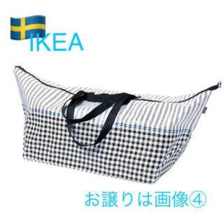 イケア(IKEA)の新品 IKEAショッピングバックファスナー付エコバック(ブルーライン入り千鳥格子(ショップ袋)