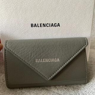バレンシアガ(Balenciaga)のBALENCIAGA キーケース グレー(キーケース)