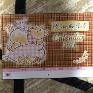 クマノプーサン(くまのプーさん)の第一生命 プーさん カレンダー(カレンダー/スケジュール)