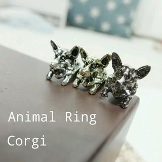 犬 アニマルリング コーギー 指輪 (リング(指輪))