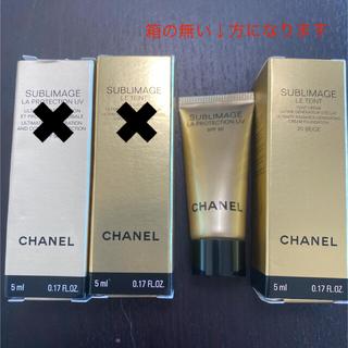 シャネル(CHANEL)の【新品】CHANEL サブリマージュ サンプル2点セット(サンプル/トライアルキット)