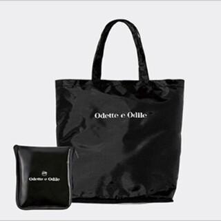 オデットエオディール(Odette e Odile)のたま様専用 大人シックなエコバック(エコバッグ)